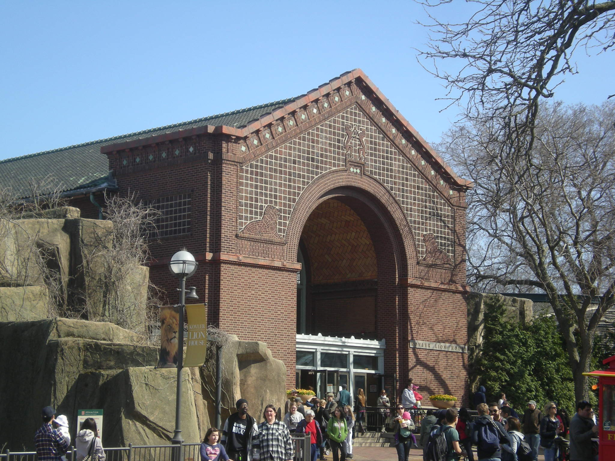 Lion House, Lincoln Park Zoo