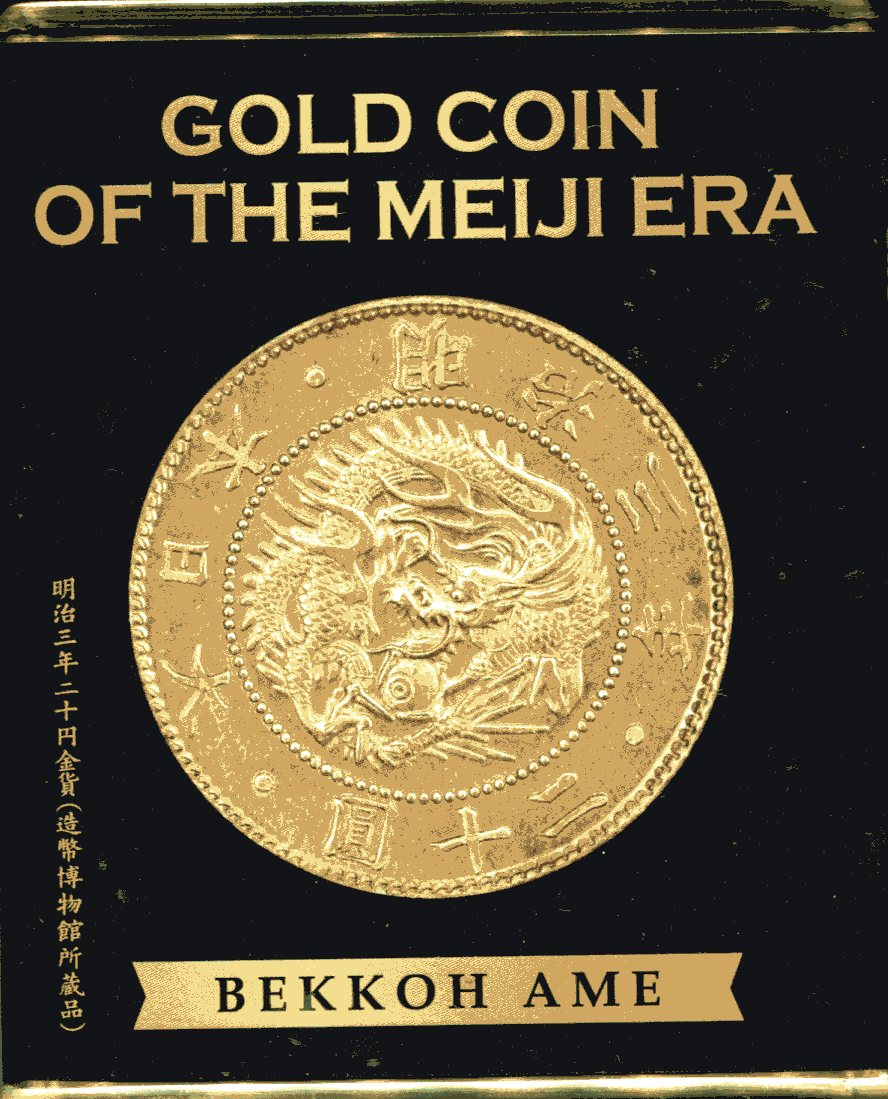 Gold Coin of the Meiji Era