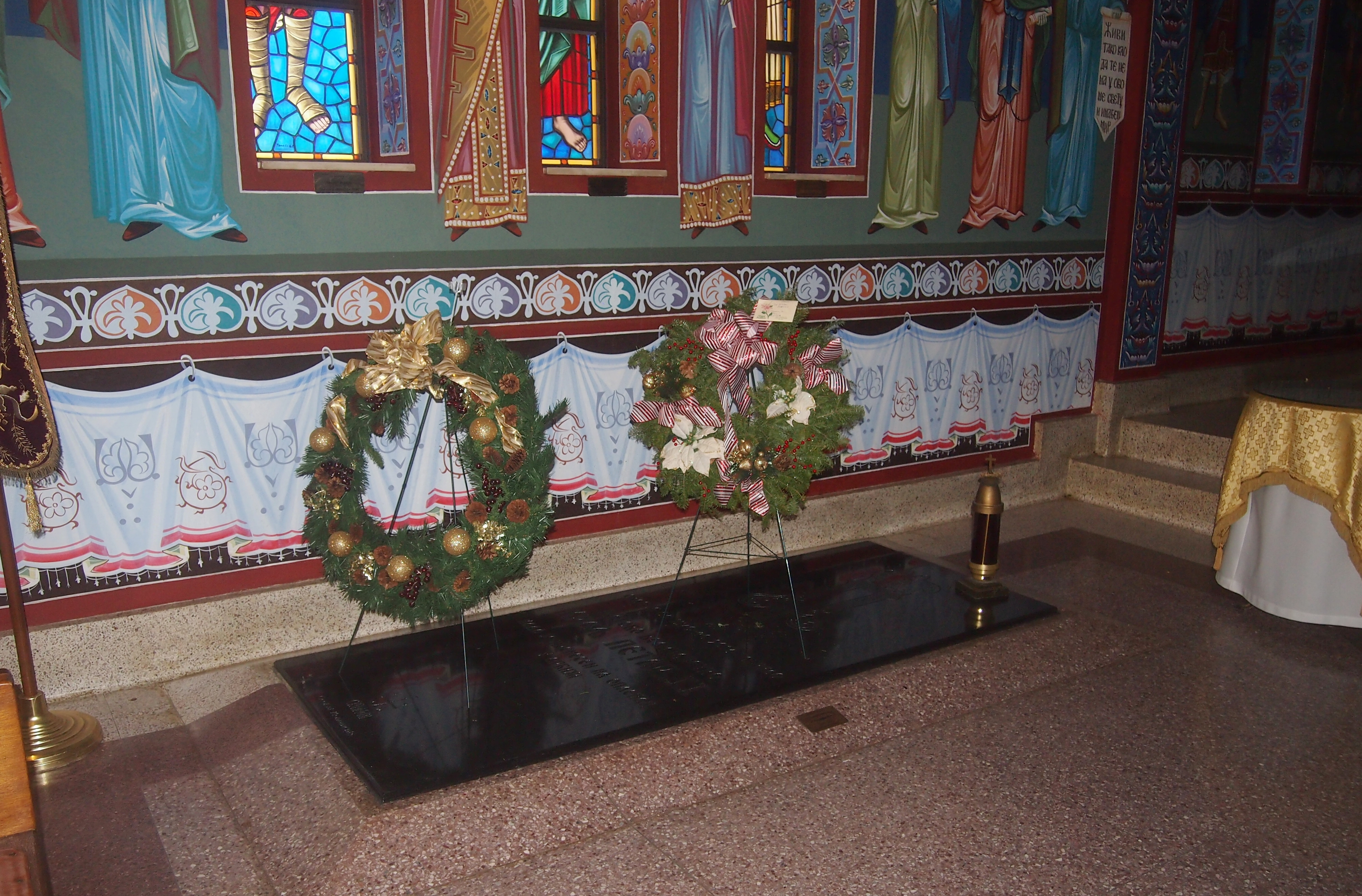 The Serbian Orthodox Monastery of St. Sava - King Peter II former grave