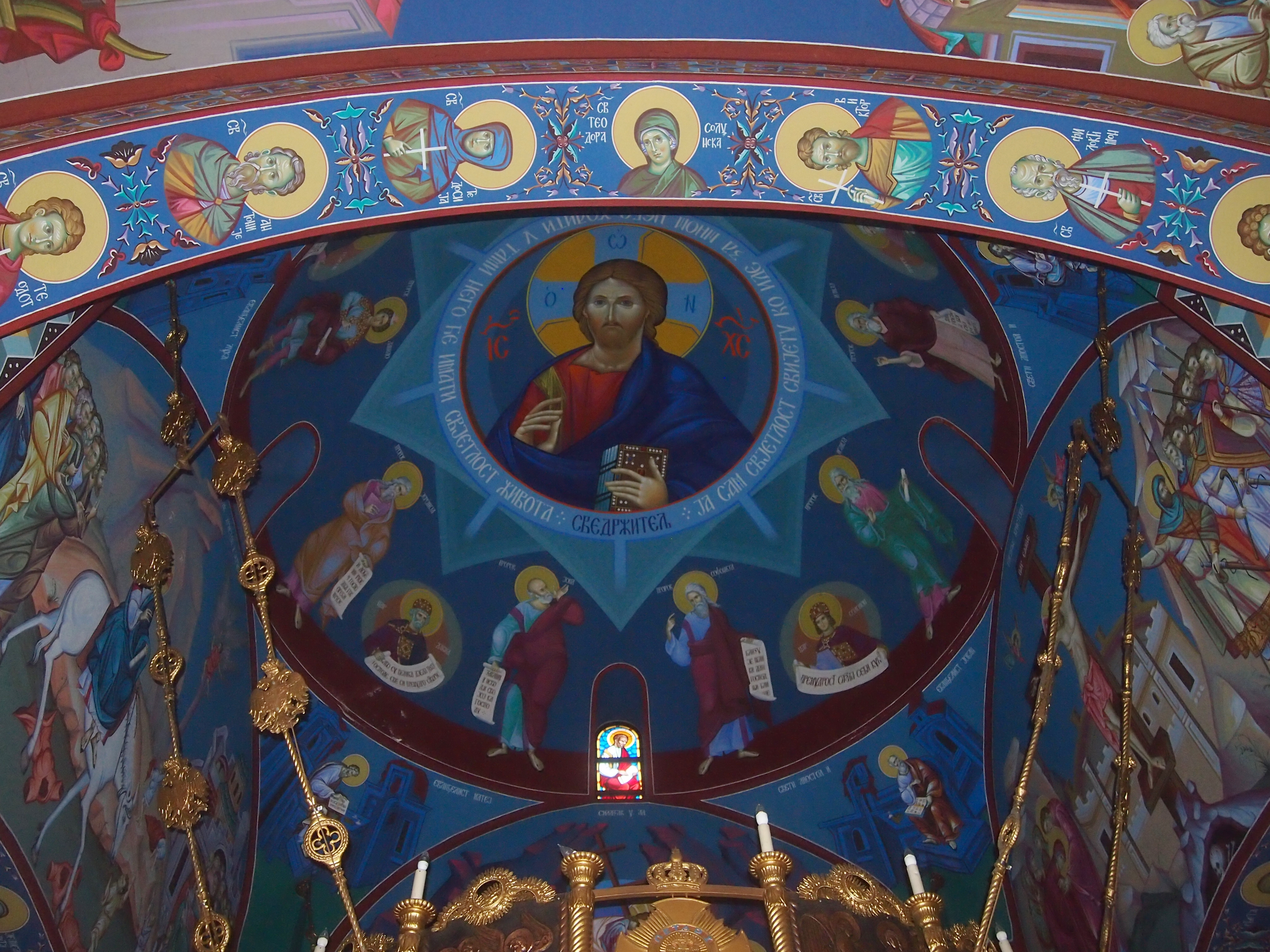 The Serbian Orthodox Monastery of St. Sava