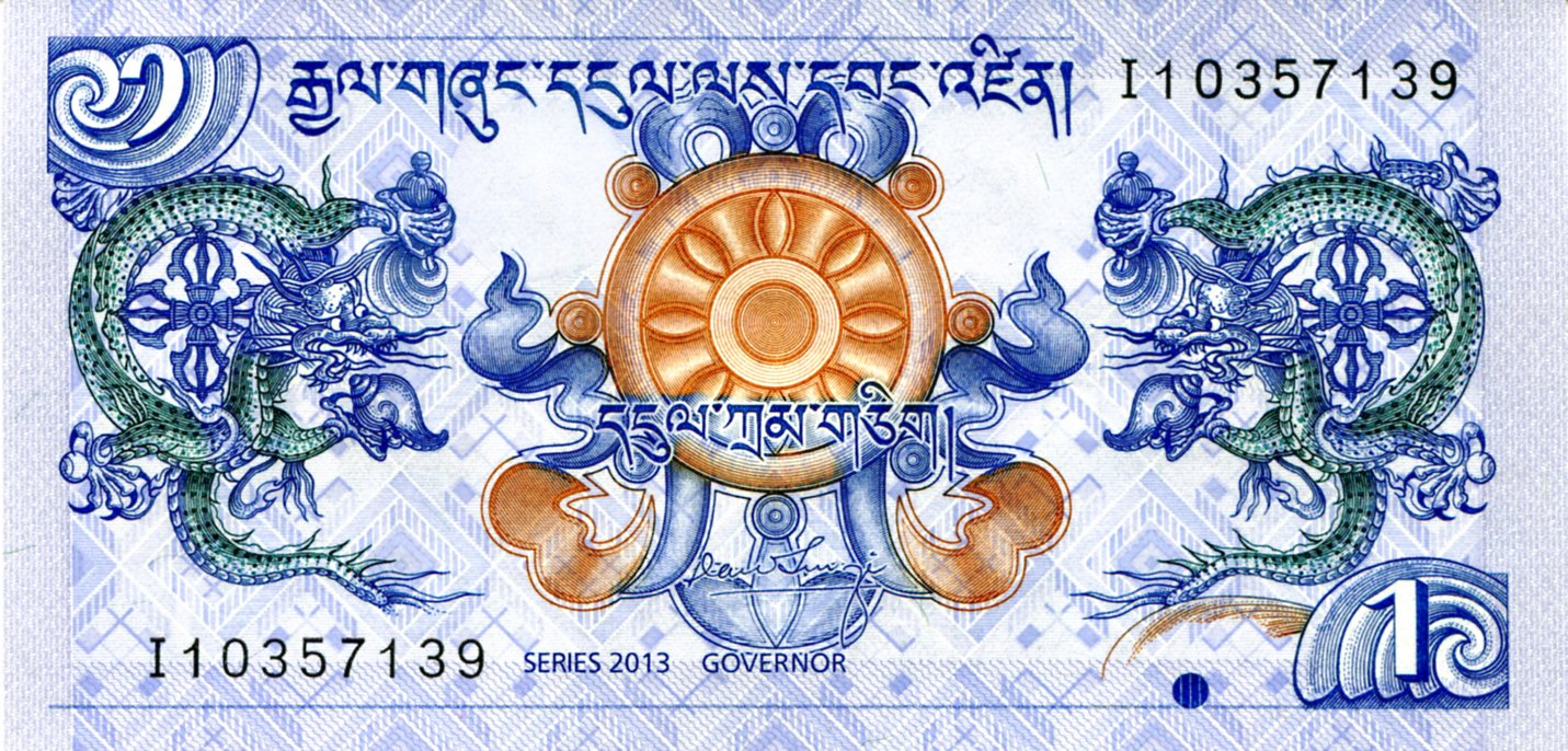 1 ngultrum note