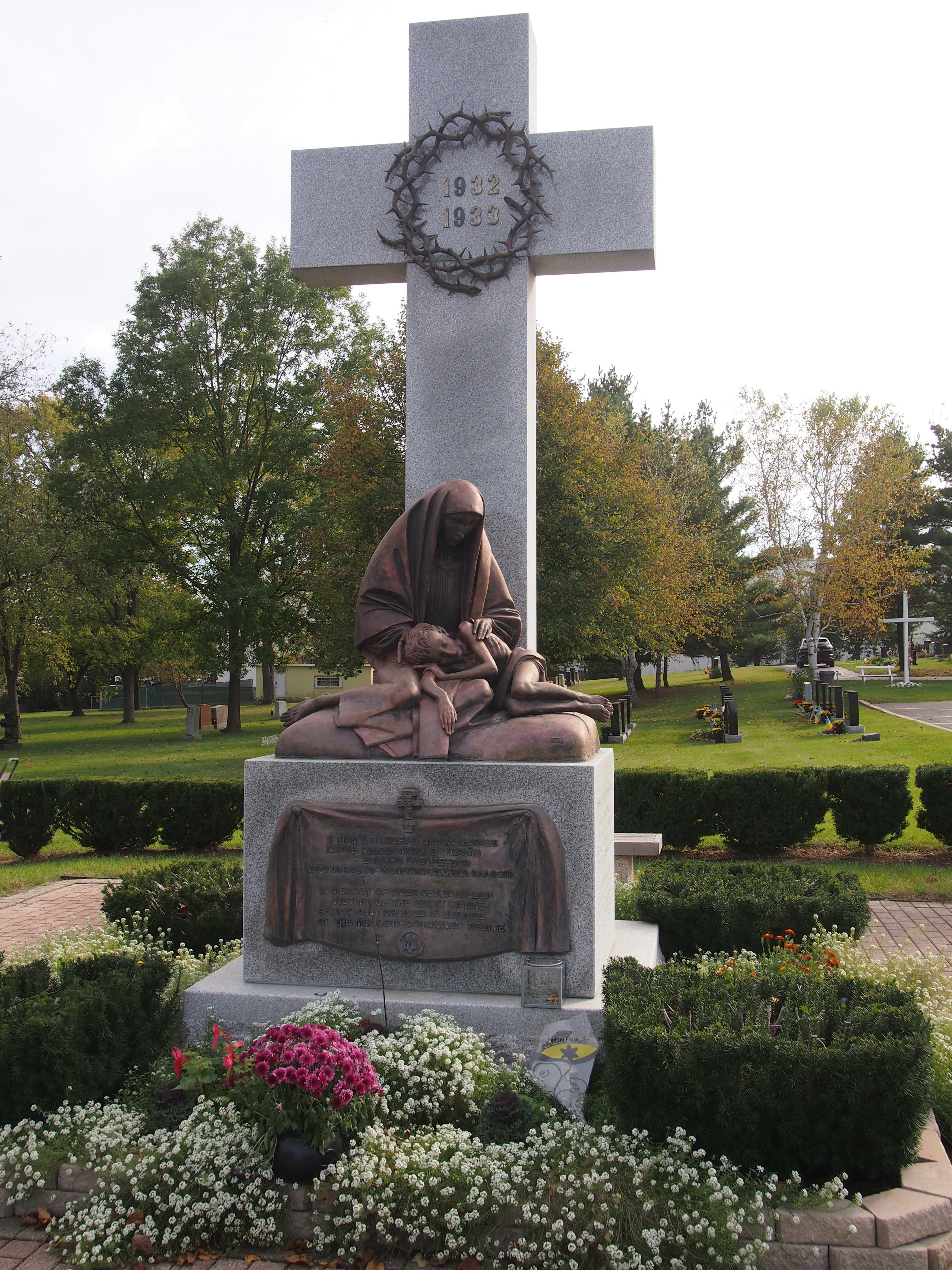 Holodomor Memorial Illinois