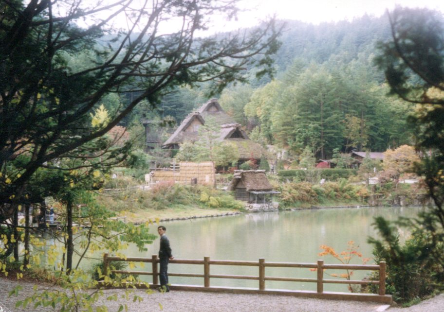 Hida Folk Village (飛騨民俗村)