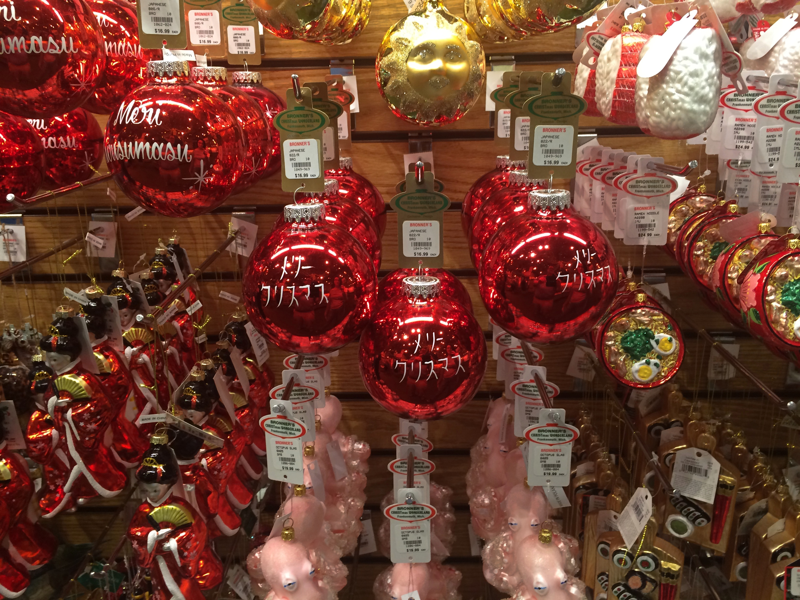 Bronners Christmas Ornaments.Bronner S Christmas Wonderland Been There Seen That